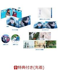 【先着特典】雪の華 DVD プレミアム・エディション(2枚組)(初回仕様)+オリジナル・チケットホルダー(カレンダー付き)