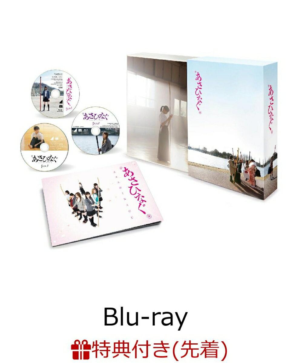 【先着特典】映画『あさひなぐ』 スペシャル・エディション(映画フィルム風しおり1枚付き)【Blu-ray】
