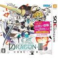 セブンスドラゴン3 code:VFD お買い得版