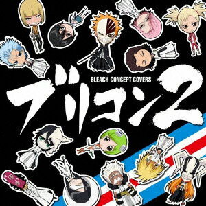 ブリコン 〜BLEACH CONCEPT COVERS〜 2画像