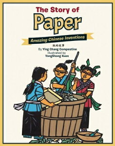 The Story of Paper: Amazing Chinese Inventions STORY OF PAPER [ Ying Chang Compestine ]