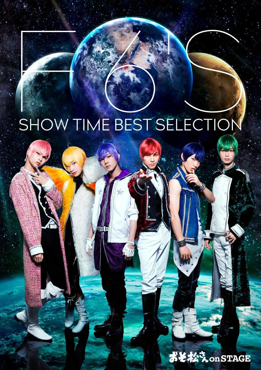アニメ, キッズアニメ  on STAGE F6S SHOW TIME BEST SELECTIONBlu-ray