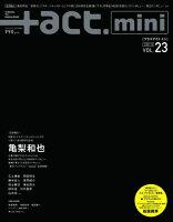 +act.Mini. (プラスアクトミニ) Vol.23 2013年 12月号 [雑誌]