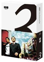相棒 season3 ブルーレイ BOX【Blu-ray】