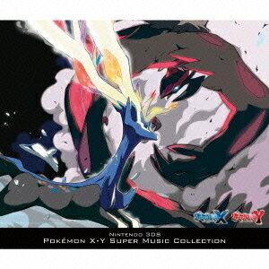 【送料無料】ニンテンドー3DS ポケモン X・Yスーパーミュージックコレクション [ ゲームミュー...