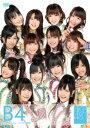 【送料無料】AKB48 チーム B 4th stage「アイドルの夜明け」 [ AKB48 ]