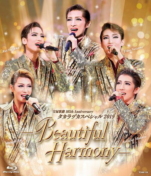 タカラヅカスペシャル2019 -Beautiful Harmony- 【Blu-ray】