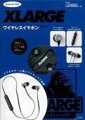 Bluetooth®対応 XLARGE ワイヤレスイヤホンBOOK