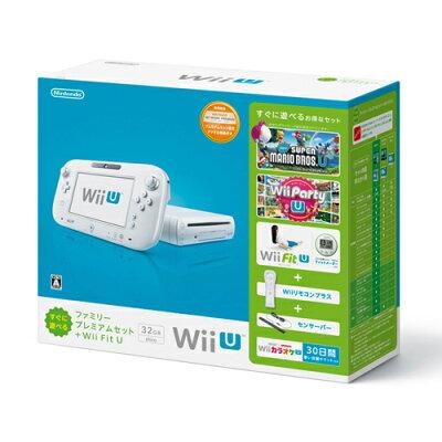 【送料無料】【クーポン利用可】Wii U すぐに遊べるファミリープレミアムセット+Wii Fit U(...