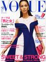 VOGUE JAPAN (ヴォーグ ジャパン) 2014年 12月号 [雑誌]
