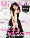 otona MUSE (オトナ ミューズ) 2014年 12月号 [雑誌]