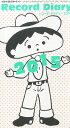 レコード・コレクターズ増刊 RECORD DIARY (レコードダイアリー) 2015 2014年 12月号