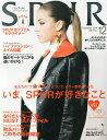 SPUR (シュプール) 2014年 12月号