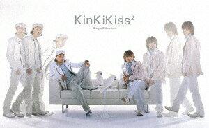 KinKi KISS2 Single Selection画像