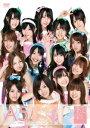 【送料無料】AKB48 チーム A 5th stage「恋愛禁止条例」 [ AKB48 ]