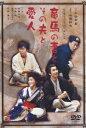 劇団 東京ヴォードヴィルショー第60回公演::竜馬の妻とその夫と愛人 ...