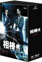 相棒 season 6 DVD-BOX 2[6枚組] [ 水谷豊 ]