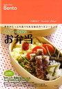 つぶつぶ雑穀お弁当 野菜がたっぷり食べられる毎日のヘルシーレシピ [ 大谷ゆみこ ]