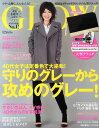 GLOW (グロー) 2014年 12月号