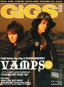 GiGS (ギグス) 2014年 12月号 [雑誌]