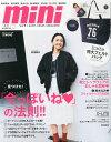 mini (ミニ) 2014年 12月号