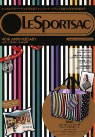【送料無料】LESPORTSAC 40th ANNIVERSARY 2014 SPRING/SUMMER style 1 ショッピングバスケット