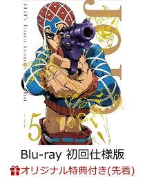 ジョジョの奇妙な冒険 黄金の風 Vol.5(初回仕様版)(ステッカー付き)