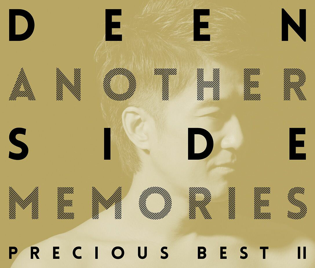 Another Side Memories 〜Precious Best 2〜 (初回限定盤 CD+Blu-ray)画像