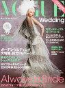 VOGUE WEDDING (ヴォーグウェディング) 2014年 12月号 [雑誌]
