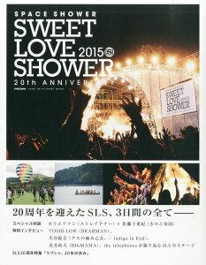 【楽天ブックスならいつでも送料無料】SWEET LOVE SHOWER (スウィート ラブ シャワー) 2015 201...