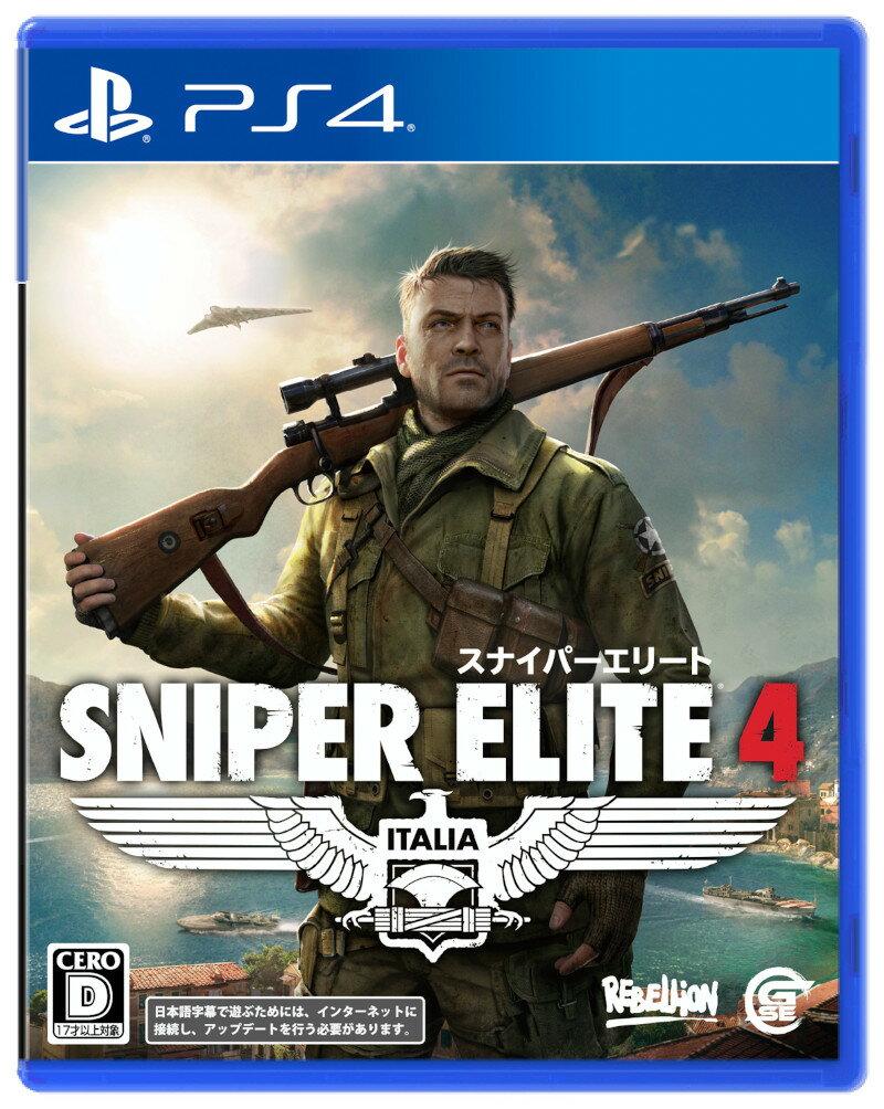 【早期予約特典】SNIPER ELITE 4(【封入】DLC『TARGET:Fuhrer Mission Pack』、DLC『Camouflage Rifles Skin Pack』)