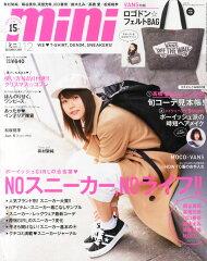 【楽天ブックスならいつでも送料無料】mini (ミニ) 2015年 12月号 [雑誌]