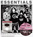 はじめての マキシマム ザ ホルモン マスク「ESSENTIALS」(REGULAR STYLE) (GOODS+CD) [ マキシマム ザ ホルモン ]・・・