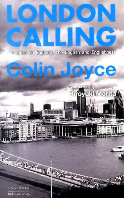 LONDON CALLING画像
