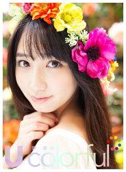U colorful (初回限定盤 2CD+Blu-ray)