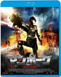 マンボーグ<日本劇場公開特別版>【Blu-ray】