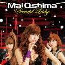 Second Lady(ジャケットB)(初回限定CD+DVD) [ 大島麻衣 ]