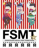 おそ松さんスペシャルイベント フェス松さん'16【Blu-ray】