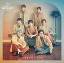 【先着特典】喜努愛楽/でっかい愛 (初回盤B CD+DVD)(フォトカード(ジャ