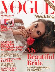 VOGUE WEDDING (ヴォーグウェディング) 2015年 12月号 [雑誌]