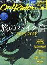 Out Rider(アウトライダー) Vol.75 2015年 12月号