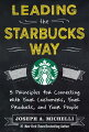 Leading the Starbucks Way: 5 Principles for Connecting with Your Customers, Your Products and Your P