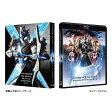 劇場版ウルトラマンX きたぞ!われらのウルトラマン Blu-ray メモリアル BOX【Blu-ray】