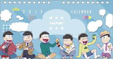 卓上 おそ松さん(2019年1月始まりカレンダー)