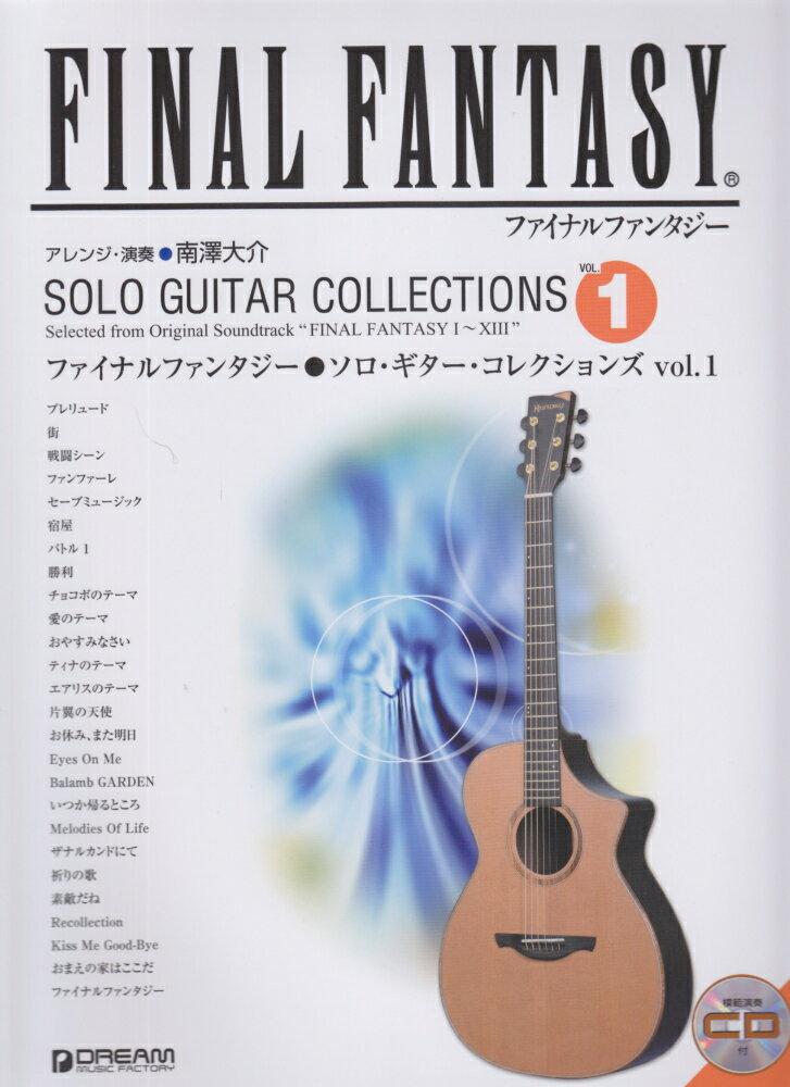 本・雑誌・コミック, 楽譜 vol1