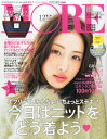 MORE (モア) 2015年 12月号 [雑誌]