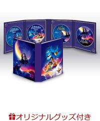 【楽天ブックス限定】アラジン MovieNEXコレクション(期間限定)+コレクターズカード+オリジナルコンパクトミラー