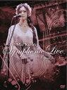 Mai Kuraki Symphonic Live 〜Opus 3〜 [ 倉木麻衣 ]