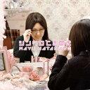 【送料無料】シンクロときめき(初回限定TypeC CD+DVD)