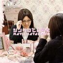 シンクロときめき(初回限定TypeC CD+DVD)